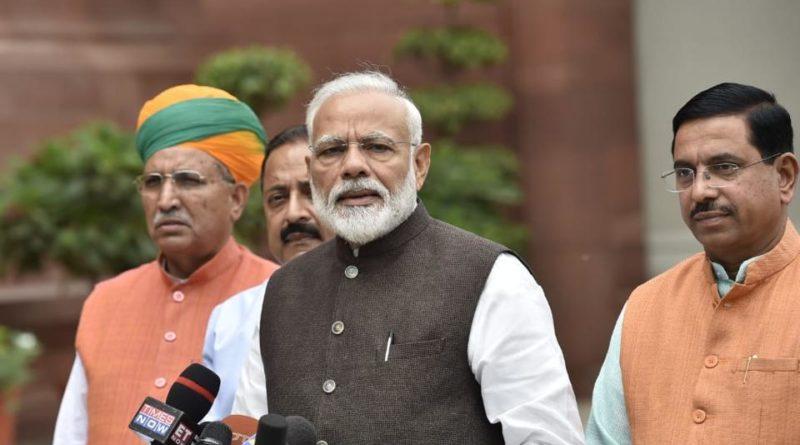 PM Modi addresses media at the start of the 17th Lok Sabha